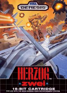 Episode 155 – Herzog Zwei (1990)