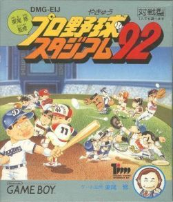 Episode 167 – Frank Thomas Big Hurt Baseball (1995) and Higashio Osamu Kanshuu Pro Yakyuu Stadium 92 (1992)