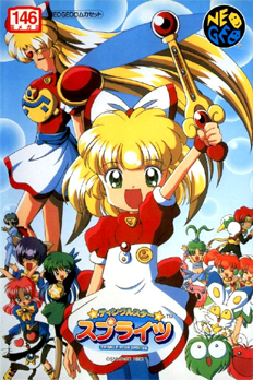 Episode 243 – Twinkle Star Sprites (1996 + 1997)
